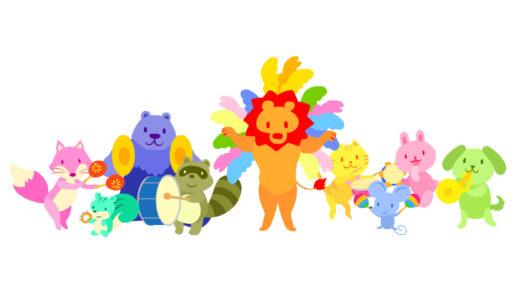 童謡・お話など子ども向けアニメーションの制作(株式会社ゆめある様)