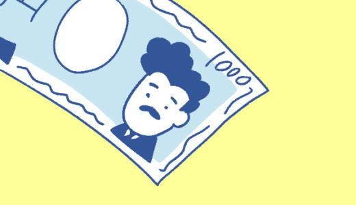 1000円の花火を分け合ったら幸せ体験できたので1000円でできることを考えてみた